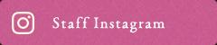 Staff Instagram